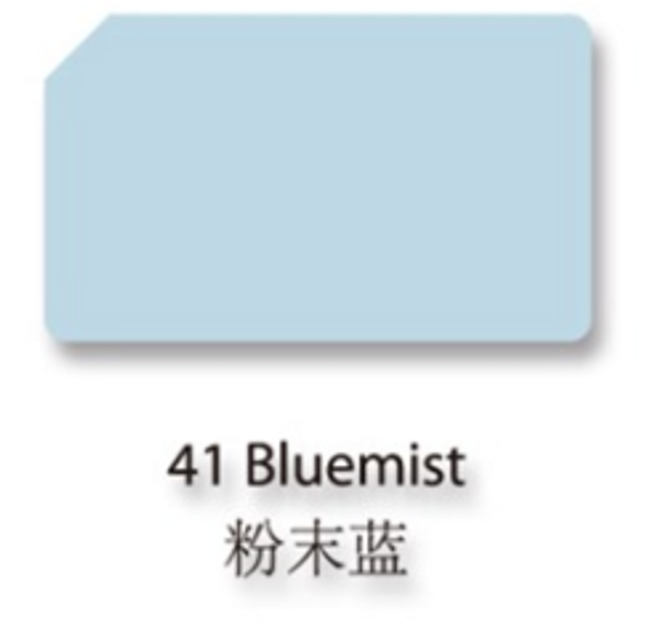 Colortone Background Paper #0241 Bluemist 粉末藍 (2.75m x 11m) 美國製造高級無縫背景紙