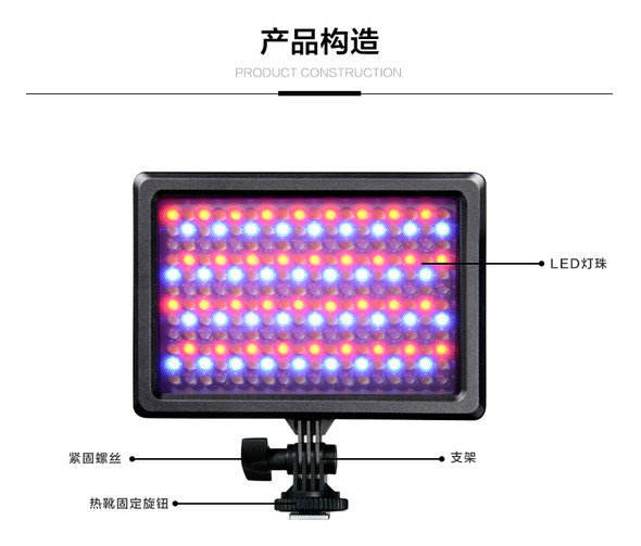 Nanguan 南冠 CN-RGB11 小型LED補光燈