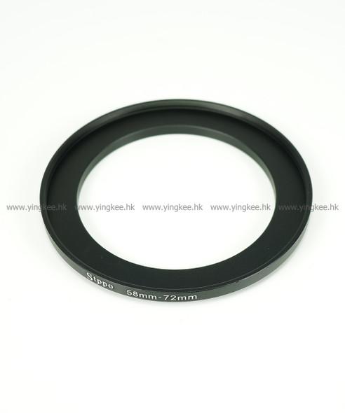 鋁合金濾鏡轉接環 Filter Adapter 58mm-67mm