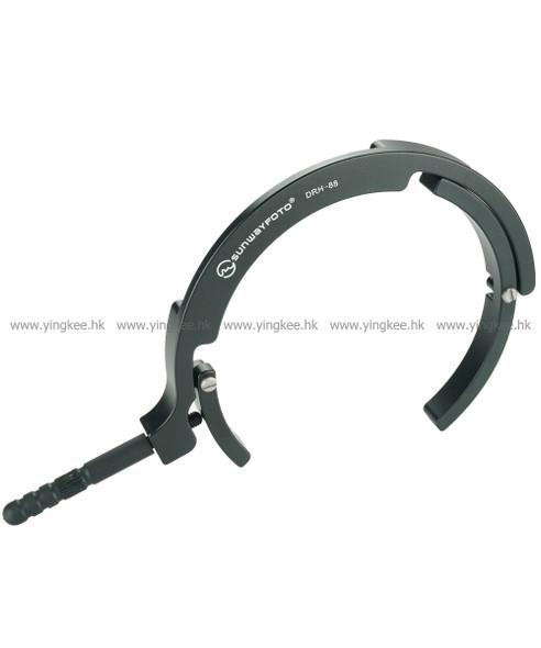 Sunwayfoto DRH-88快速調焦環手柄(鏡頭直徑86mm-92mm)