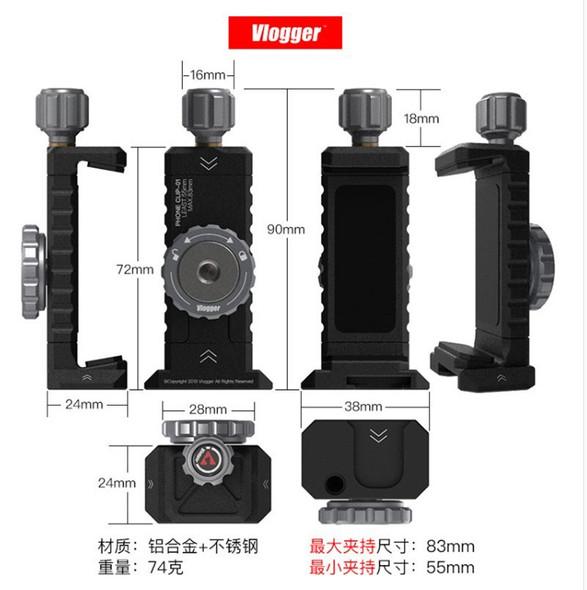 Vlogger CLIP-01 Mobile Clip 手機夾