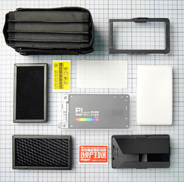 Vlogger P1 Accessories Kit for Boling BL-P1 控光大師套裝