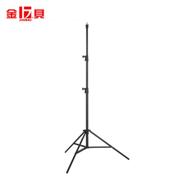 Jinbei 金貝 JB-3000FP Light Stand 三節伸縮燈架 (300cm)