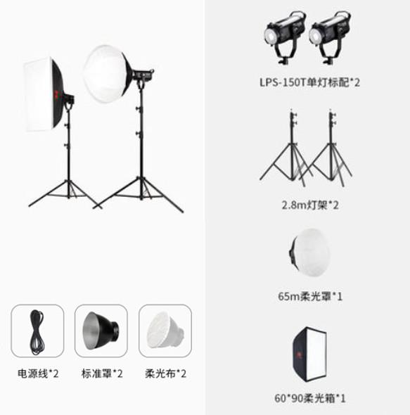 Falconeyes 銳鷹 LPS-150T 150W LED 日光攝錄補光燈 雙燈套裝