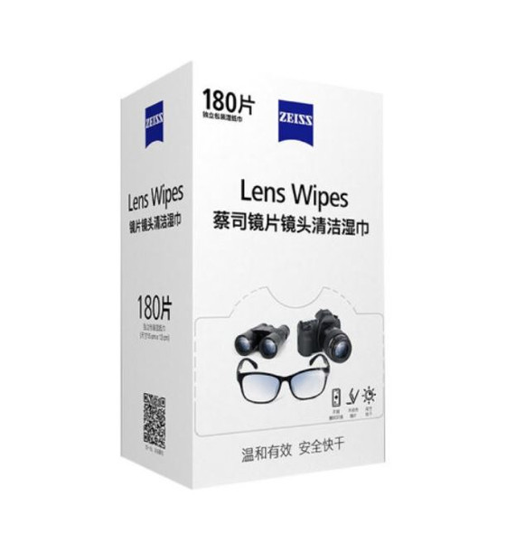 Zeiss Lens Cleaning Wipes 蔡司專業光學擦鏡紙 180片裝