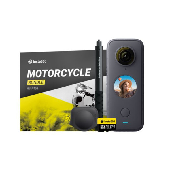 Insta360 ONE X2 Motorcycle Kit 運動攝錄機套裝