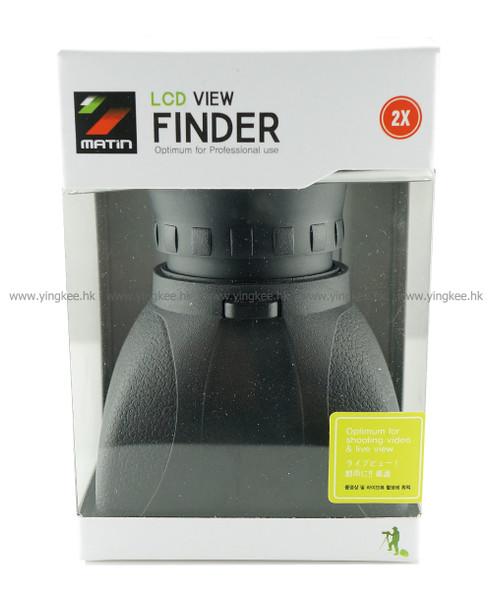 Matin 2X LCD Viewfinder相機取景器遮光罩