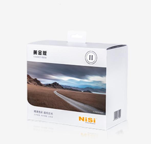 Nisi 耐司 100mm filter kit 方形濾鏡套裝 Gold 黃金版 II (GND8+ND64+ND1000+便攜包)