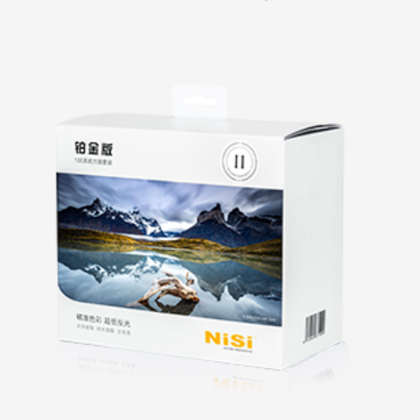 Nisi 耐司 100mm filter kit 方形濾鏡套裝 Platinum 鉑金版 II (RGND8+MGND8+ND64+ND1000+便攜包)