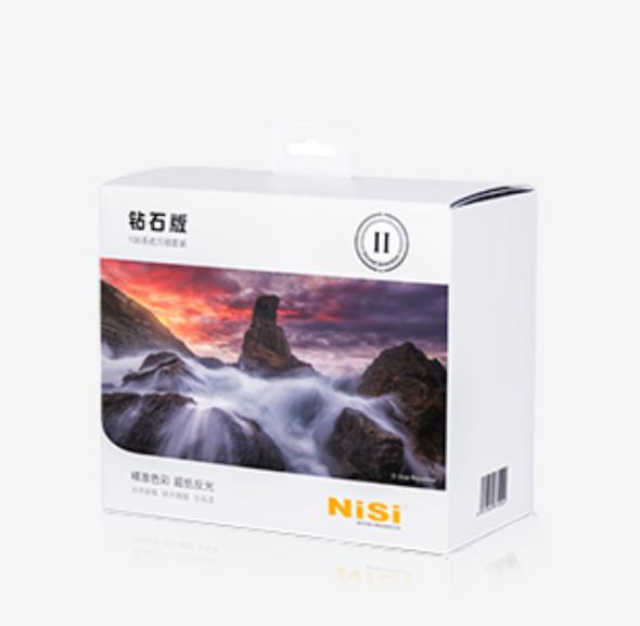 Nisi 耐司 100mm filter kit 方形濾鏡套裝 Diamond 鑽石版 II (RGND8+SGND8+MGND8+ND64+ND1000+便攜包)