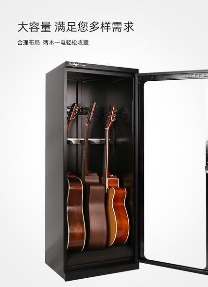 HuiTong 惠通 HQ-328 結他小提琴樂器防潮箱