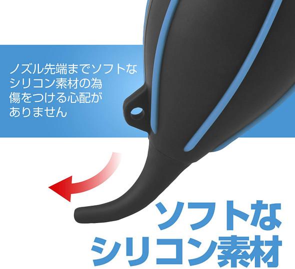 Hakuba KMC-84LBL High Power Blower Pro 02 L Blue (日本製)