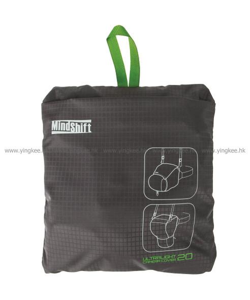 MindShift Gear UltraLight Camera Cover 20 超輕量相機袋