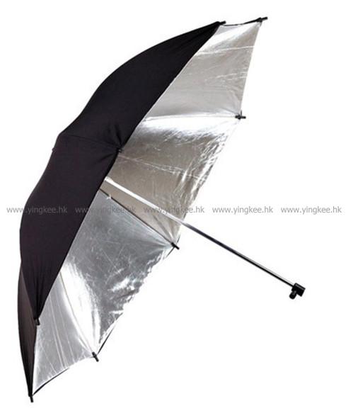 "Phottix Studio Reflector Umbrella 84cm 33"" 影樓反光傘"