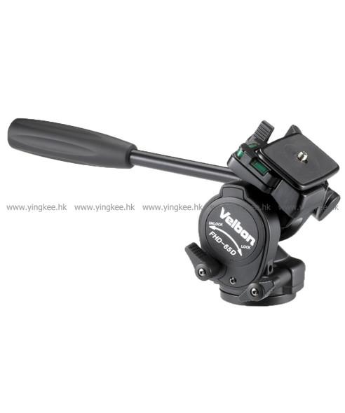 Velbon 金鐘 FHD-65D 攝錄雲台