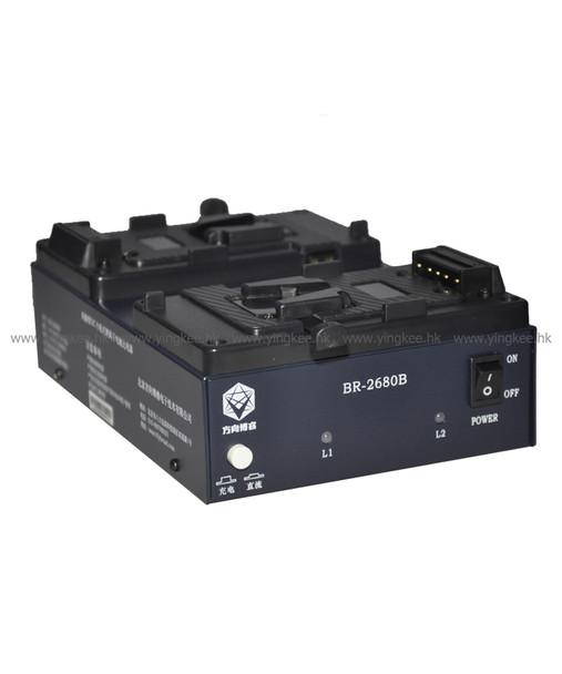 Vanbree 方向 BR-2680B V Mount Battery Charger 充電器