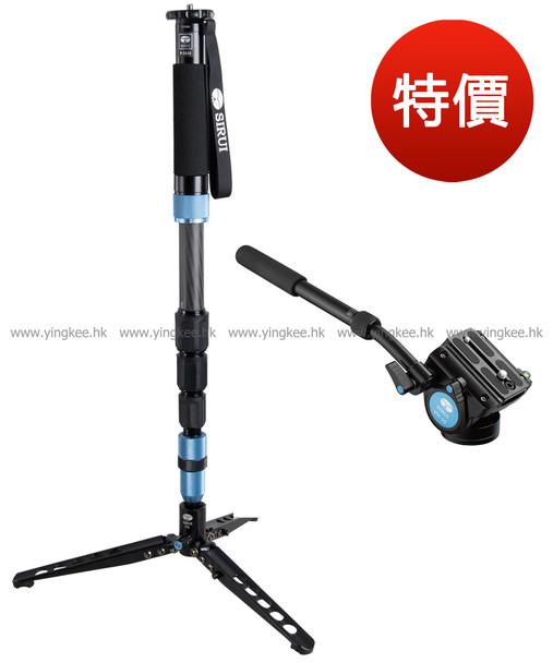 Sirui 思銳 P-324S VH-10 碳纖維攝錄獨腳架套裝