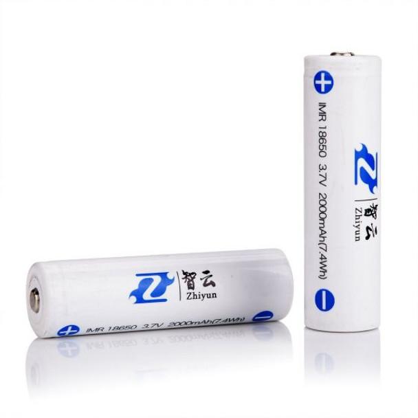 智雲 Zhiyun 鋰電池 ICR 18650 2000MAH 3.7V 兩粒