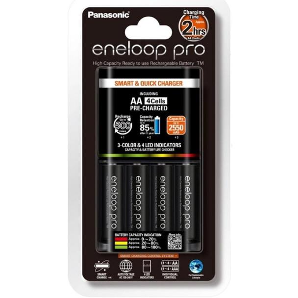 Panasonic Eneloop 快速充電器連AA電四粒
