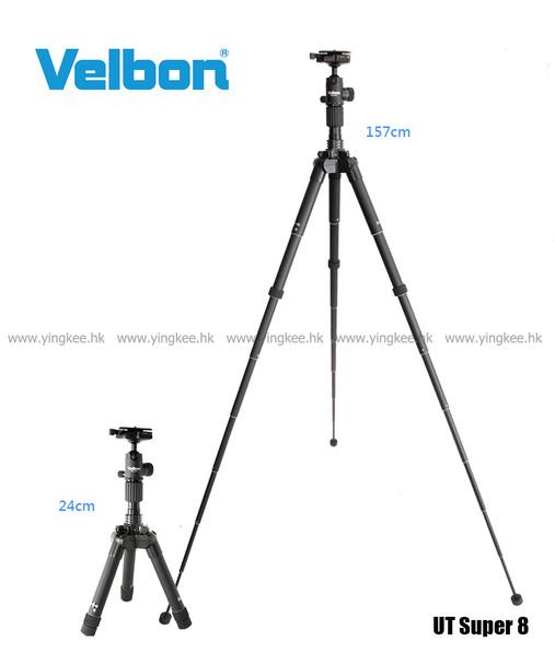 Velbon 金鐘 UT Super 8 6倍超伸縮輕便型腳架套裝