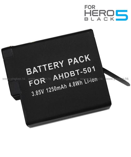Powersmart Gopro Hero 5/6/7/8 Battery 代用電池