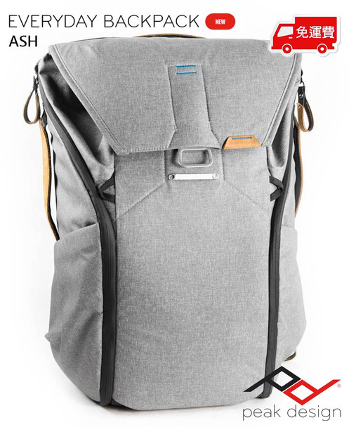 Peak Design Everyday Backpack 30L 功能攝影背囊 Ash 淺灰