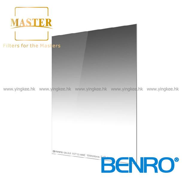 Benro Master 100mm GND4 (0.6) Soft Glass Filter 德國光學玻璃濾鏡