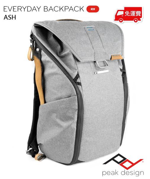 Peak Design Everyday Backpack 20L 功能攝影背囊 Ash 淺色