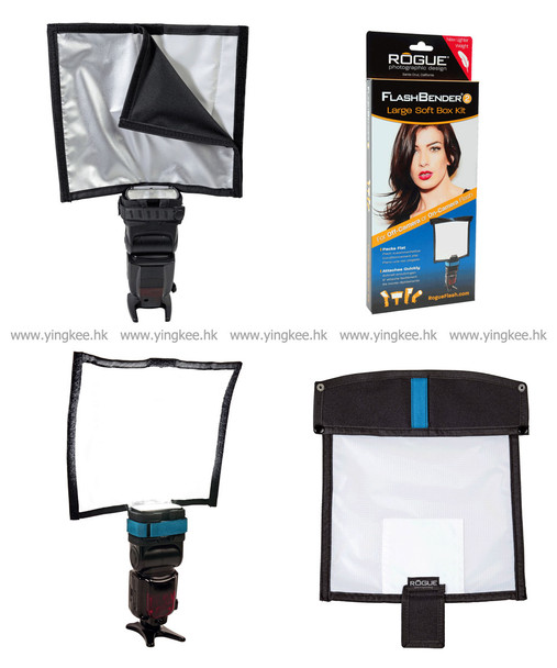 Rogue FlashBender 2 Large Soft Box Kit 大號閃光燈柔光套裝