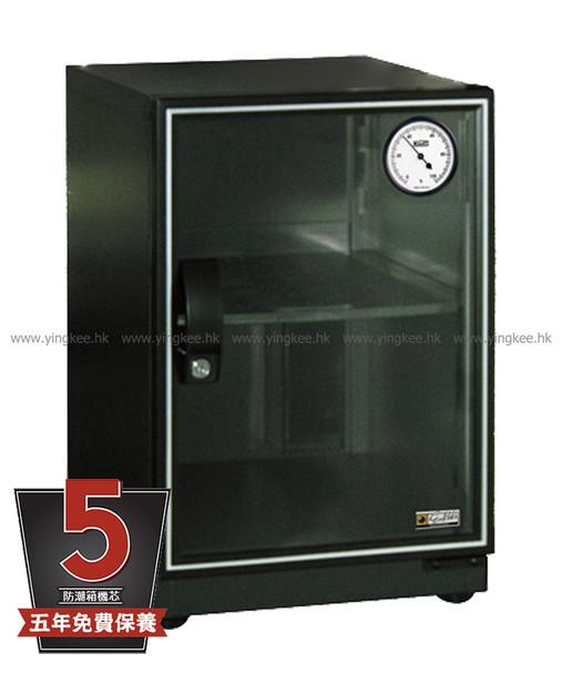 Eureka收藏家DX-60 40L電子防潮箱 (五年保養)