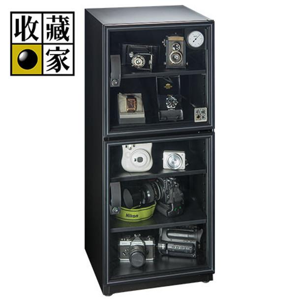 Eureka收藏家AX-126 132L電子防潮箱 (五年保養)