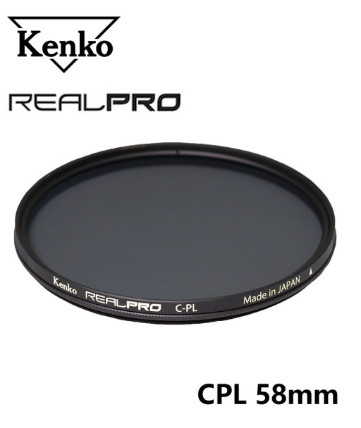 Kenko Real Pro CPL Filter (Made in Japan) 58mm