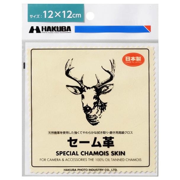 Hakuba 12x12cm Special Chamois Skin 天然鹿皮抹鏡布 (日本製)
