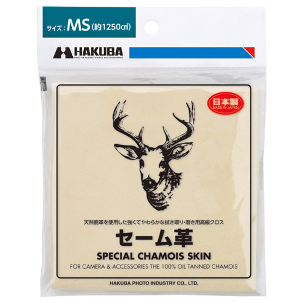 Hakuba MS size 1250cm² Special Chamois Skin 天然鹿皮抹鏡布 (日本製)