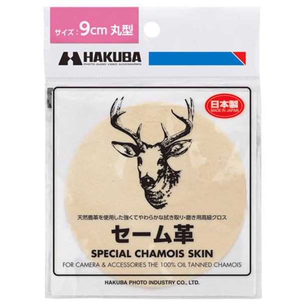 Hakuba 9cm 圓形 Special Chamois Skin 天然鹿皮抹鏡布 (日本製)