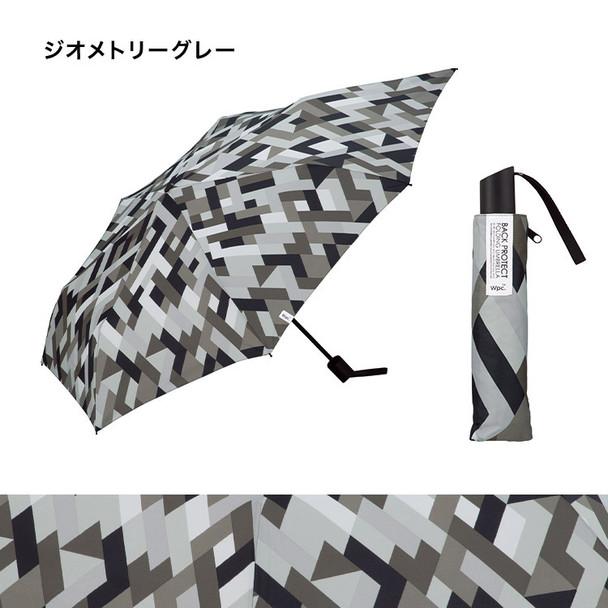 日本品牌 WPC Umbrella MSS-056 Geometry 情侶搭配 背囊保護 伸縮雨傘