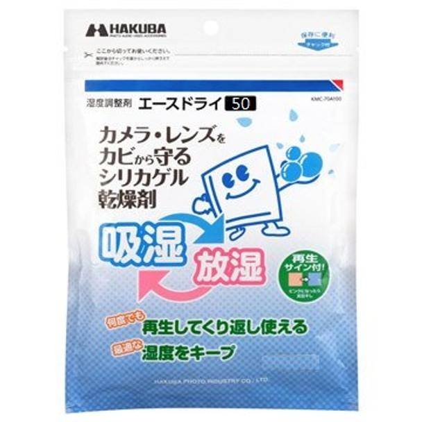 Hakuba 可再用吸濕包 Ace Dry 50