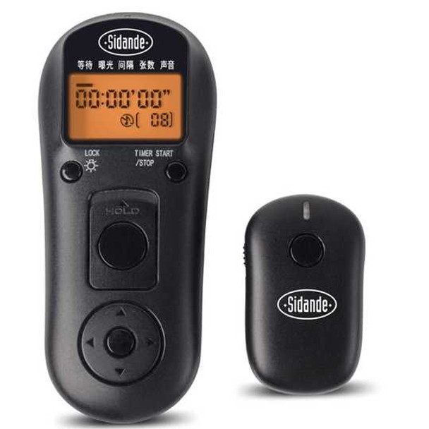 Sidande RST-7500S 多功能定時無線遙控器 (適用於Sony)