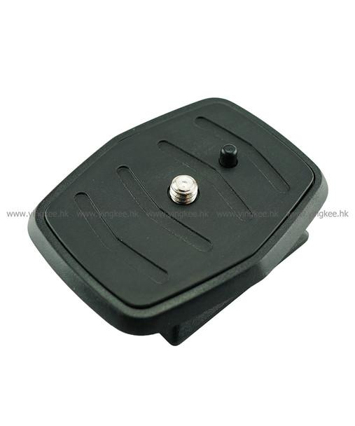 Velbon金鐘QB-4W快拆板(適用於CX-440 460 470 570 690 888三腳架)