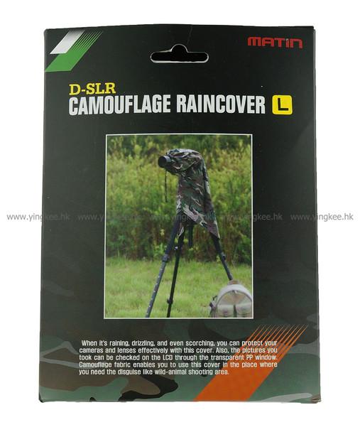 Matin DSLR Camouflage Camera Raincover L 單反相機迷彩防雨套