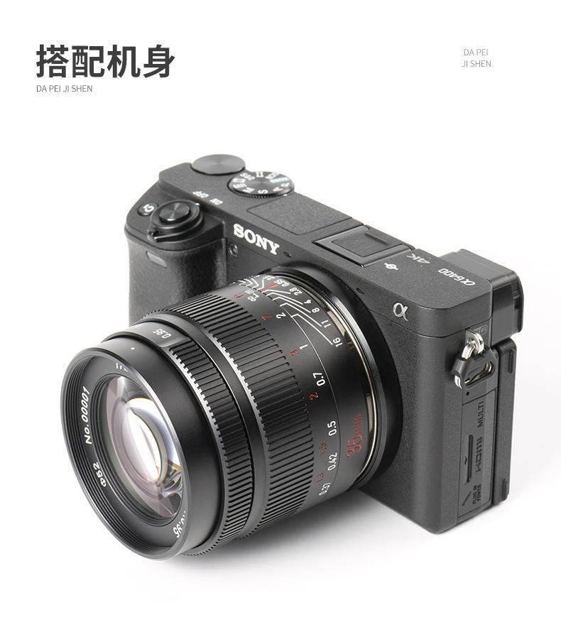 7artisans35mm095eosm-10.jpg