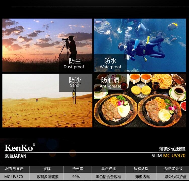 Kenkomcuv-04.jpg