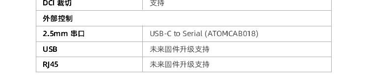 atomos-shinobi-7-13.jpg