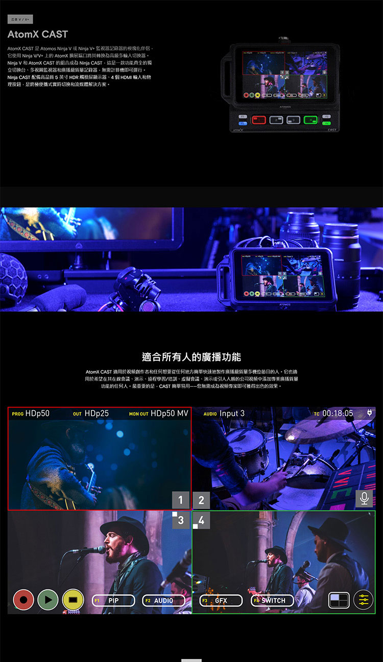 atomoscast-04.jpg