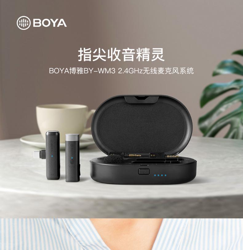 boyabywm3-01.jpg
