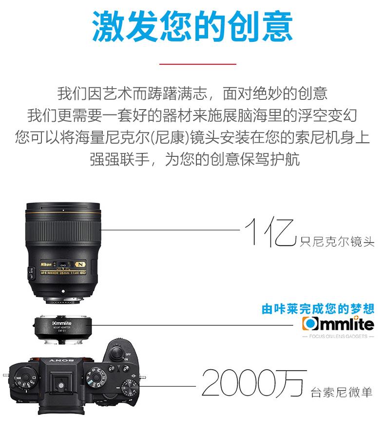 commlite-cm-enf-e1-05.jpg