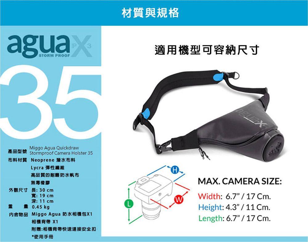 crazytrade-miggo-agua-quickdraw-stormproof-camera-holster-35-description-16-orig.jpg