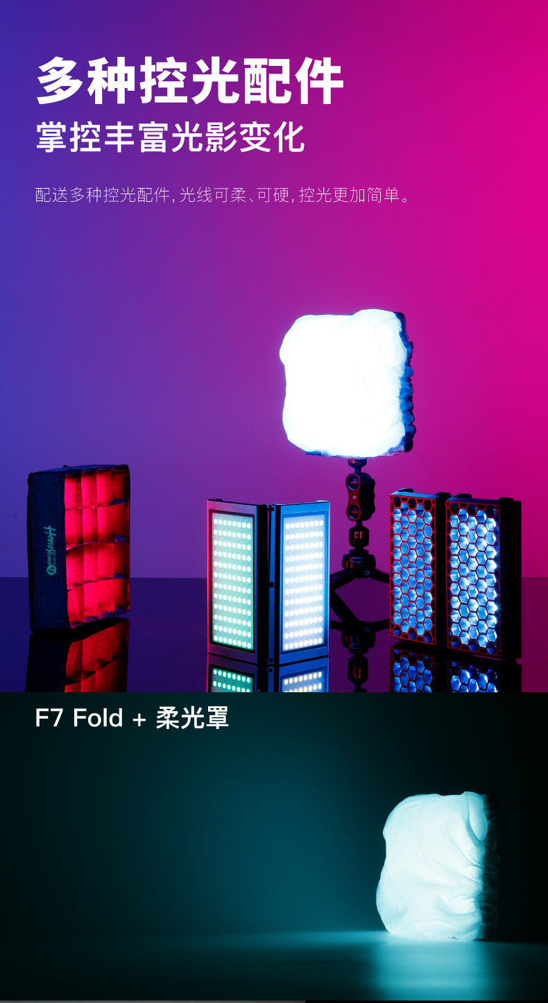 falconeyef7fold-19.jpg