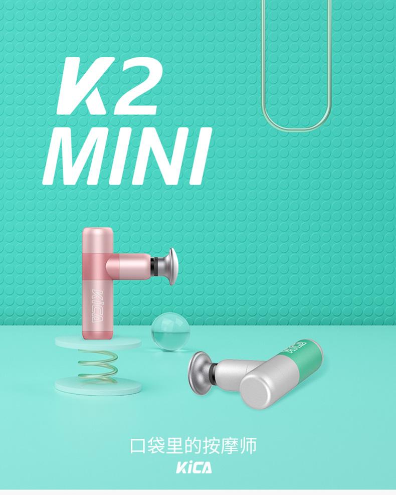 feiyu-tech-kica-k2mini-01.jpg