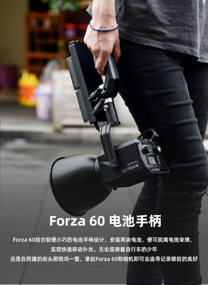 nanliteforza200-15.jpg